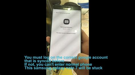 Remove FRP on google account Samsung Galaxy Note 7